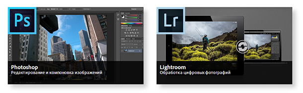 Adobe Camera Raw 8.4 и Lightroom 5.4 (Final)